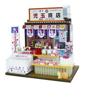 8665 Billy Handmade Dollhouse Boutique de boulangerie japonaise du marché nostalgique