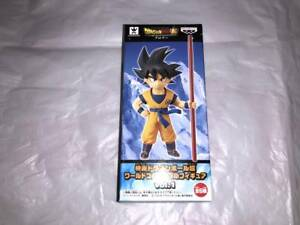 Movie Dragon Ball Super World Collectable Figure Doll WCF Vol.1 1 Vegeta Broly