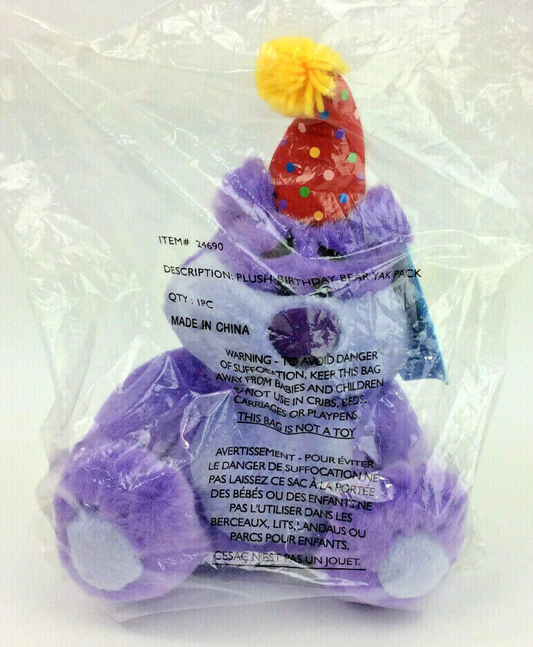 RUSS BERRIE SINGING DANCING PURPLE HAPPY BIRTHDAY TEDDY BEAR PLUSH 12  TALL