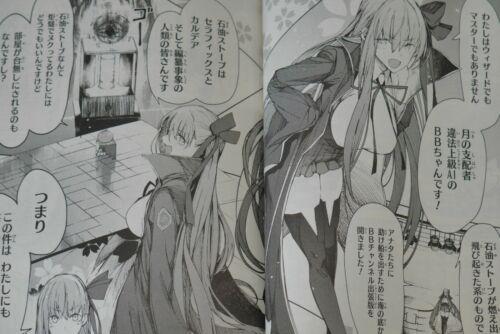 JAPAN manga Shinkai Dennou Rakudo SE.RA.PH 1 Fate//Grand Order Epic of Remnant