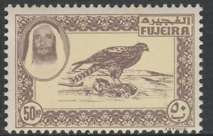 UAE - Fujeira (1484) - 1963 Perforated ESSAY 50np Falcon unmounted mint