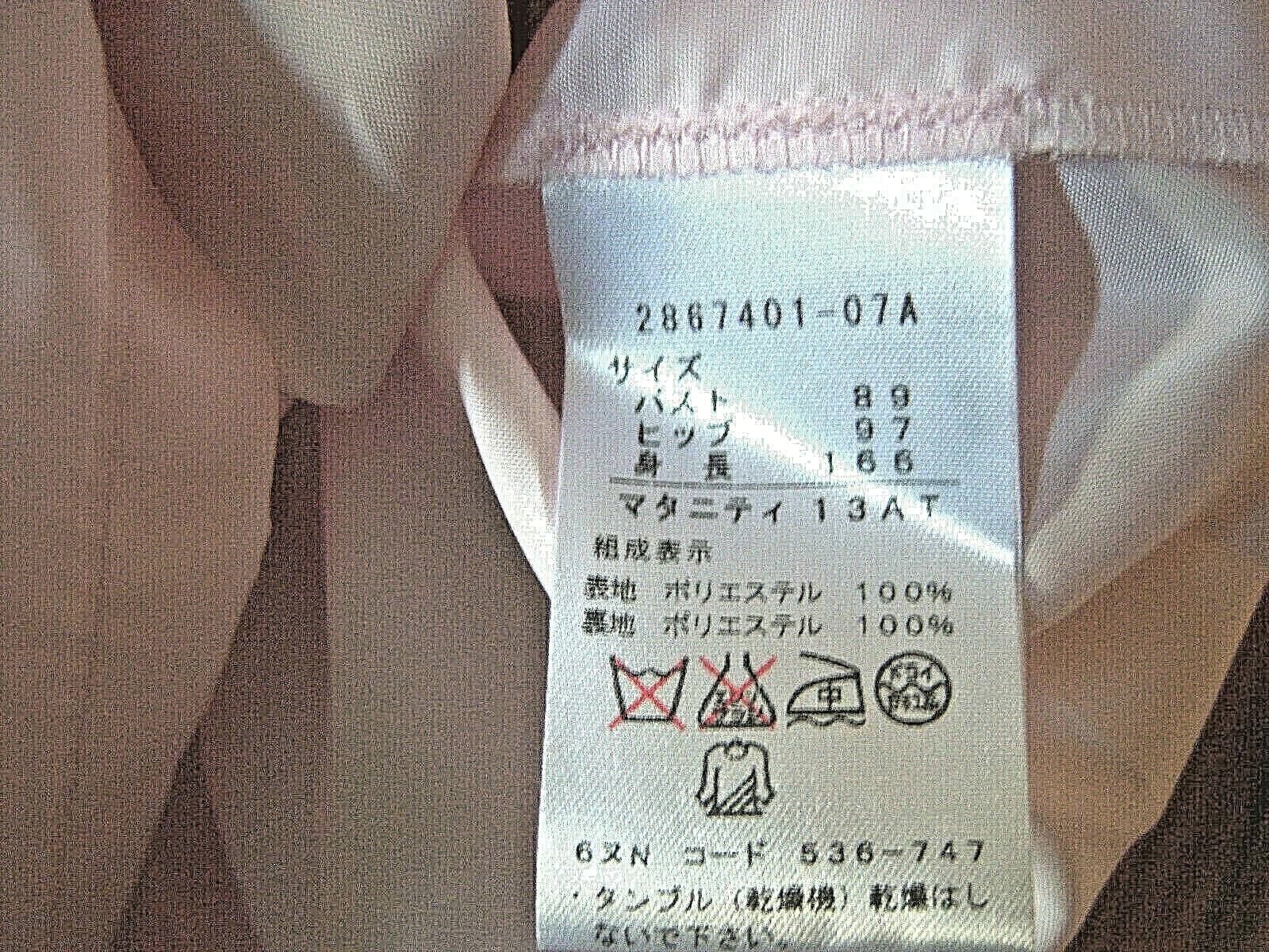 Women's fancy chiffon dress size L dusty rose pink - image 7