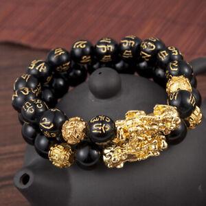 Black-Obsidian-Feng-Shui-Bracelet-Alloy-Wealth-Natural-Stone-with-Golden-Pixiu