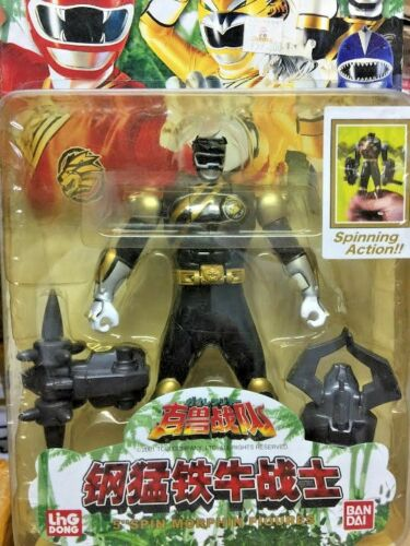 Power Rangers Wild Force Gao Black Bison Spin Morph figure 6 inches //w weapon