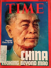 VINTAGE TIME MAGAZINE FEBRUARY 3 1975 PREMIER CHOU EN-LAI ON COVER W/ LABEL