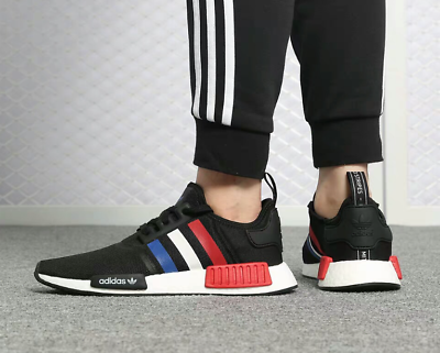 Adidas NMD R1 Tri-Color Men's Trainers
