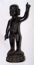 "Antico Cinese di Rame GIOVANI Figurina Statua di Buddha Sakyamuni alta 6"""