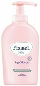FISSAN-SHOWER-GEL-BABY-WITH-CHAMOMILE-EXTRACTS-SENSITIVE-SKIN-300ml