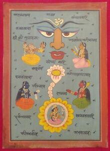 Hand-Painted-Tantra-Mythology-Fine-Rare-Miniature-Art-Work-Old-Paper-Detailed