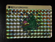 SD GUNDAM SUPER DEFORMED CARD CARDDASS PRISM CARTE 49 BANDAI JAPAN 1989 G+>EX+