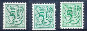 151891-SUP-Mnh-N-1960-P7-P7a-5F-vert-type-chiffre-sur-lion-et-band