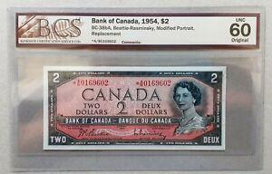 1954-Bank-of-Canada-2-Replacement-Note-A-B-BCS-UNC-60-ORIGINAL-BC-38bA