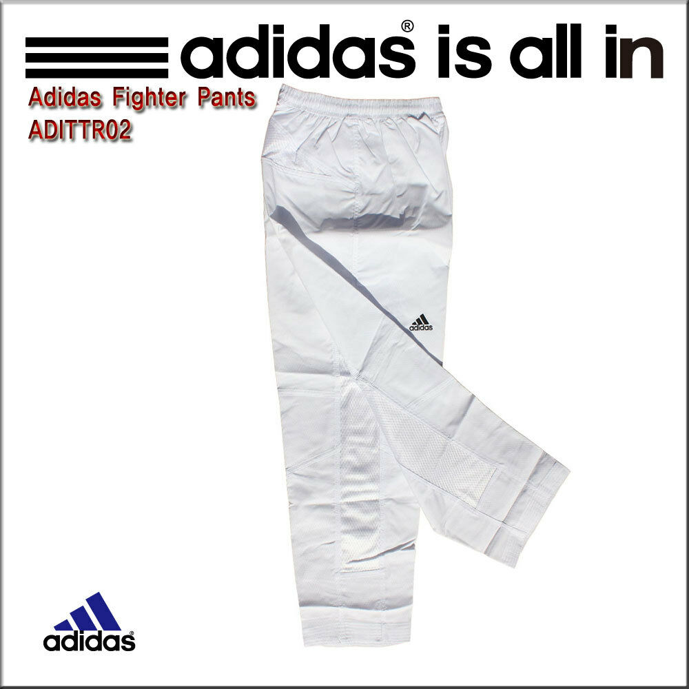 ADI-FIGHTER PANTS ultra-light dobok pants karatedo CLIMA LITE taekwondo uniform