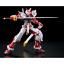 thumbnail 3 - Gundam S Astray - RG 19 1/144 MBF-P02 Gundam Astray Red Frame