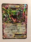 Pokemon Carte / Card RAYQUAZA EX Promo Holo 123/XY-P