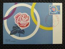 JAPAN MK NIPPON ROSES ROSEN MAXIMUMKARTE CARTE MAXIMUM CARD MC CM a7449