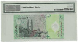 RM5-Polymer-First-Prefix-CA-Low-No-4-Zeros-PMG64-EPQ