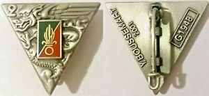 insigne-regimentaire-2-REP-2-Regiment-etranger-de-parachutistes-LEGION-ETRANGERE