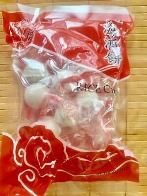 40 Dried Yeast Balls Rice Cake Wine Chinese fermented ...