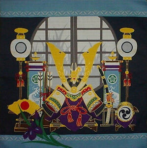 Furoshiki-Japanese-Fabric-Cloth-039-Kabuto-Samurai-Helmet-039-Boys-039-Day-Cotton-50cm