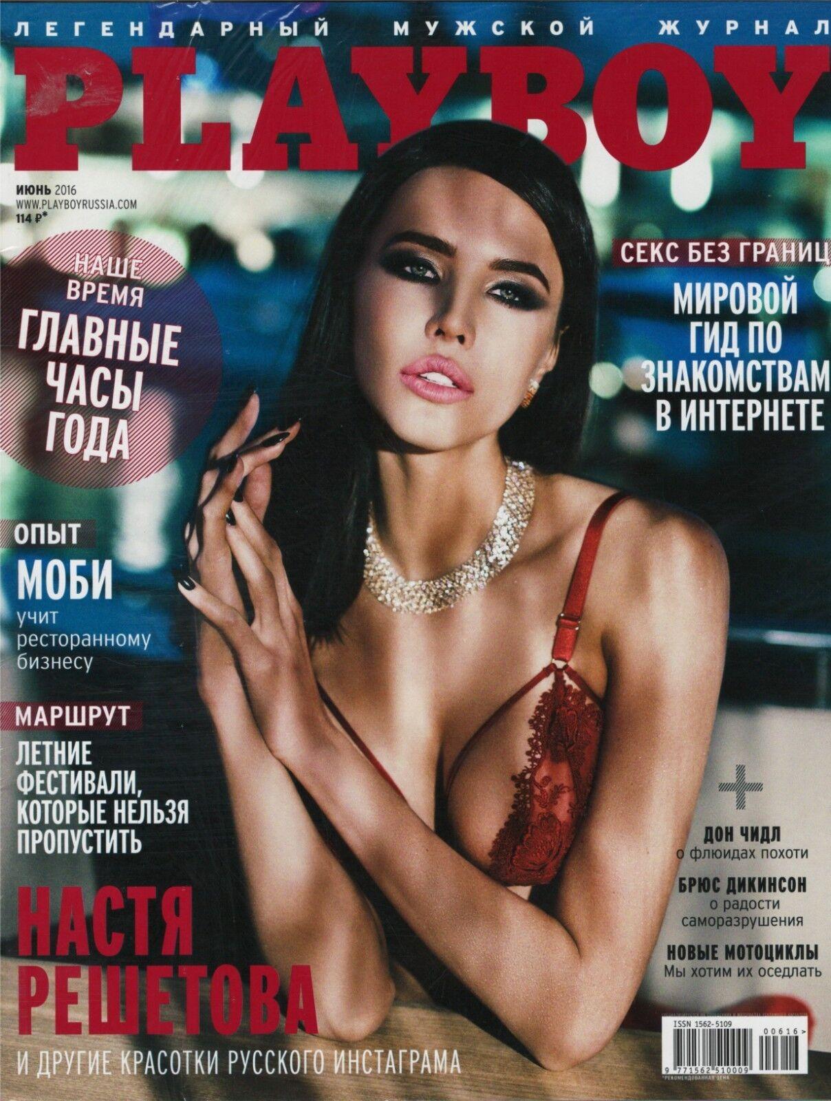 Nina Bajerska Nude Photos 58