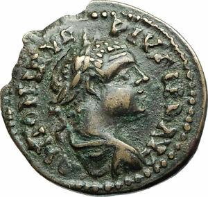 ELAGABALUS-218AD-Parion-Parium-Mysia-Authentic-Ancient-Roman-Coin-Genius-i76071
