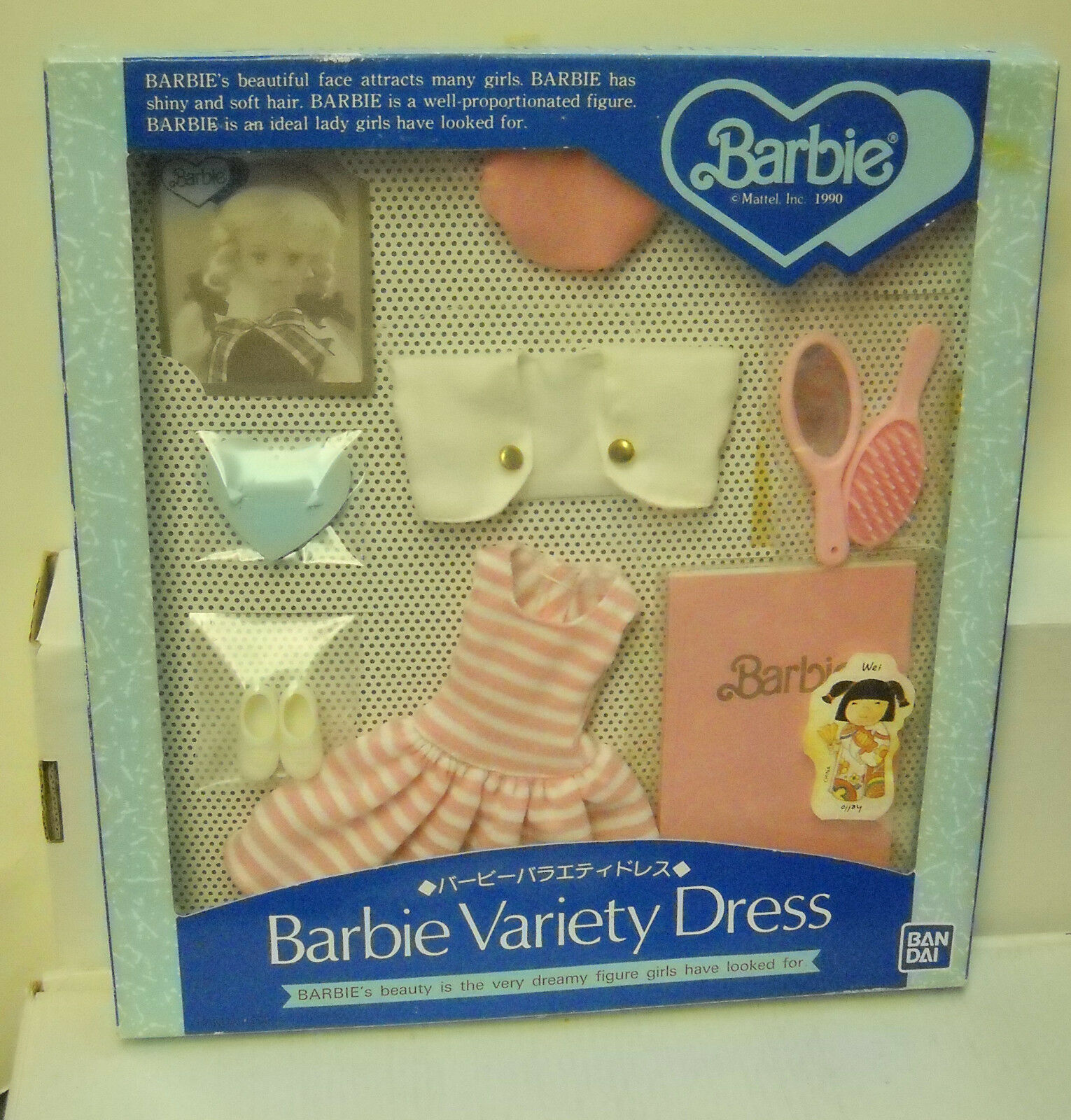 Raro nunca quitado de la Caja Japón Ban Dai Vestido Vestido Vestido Barbie Variedad  ofreciendo 100%