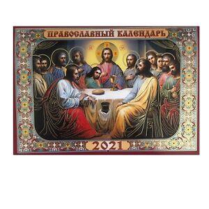 Orthodox Kalender 2021