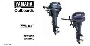 Yamaha 9 9 15 hp 2 stroke outboard motor service repair for Yamaha 90hp 2 stroke service manual