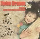 Flying Dragon by Gao Hong (CD, Jun-2003, Innova)