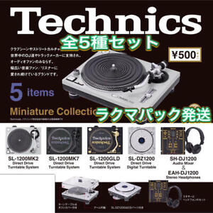 5 types set Turntable Capsule toy Japan F//S NEW Technics Miniature Collection