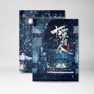 The-Untamed-Chen-Qing-Ling-Painting-Photos-Album-Book-Wei-Wuxian-Lan-Wangji