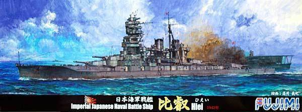 Fujimi 42024 1 700 IJN Battleship Hiei 1942