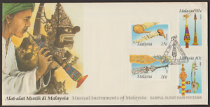 (F131)MALAYSIA 1987 MUSICAL INSTRUMENTS FDC. ISC CAT RM 12