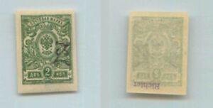 Armenia 🇦🇲 1919 SC 91 mint handstamped - c black . f7121