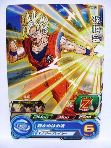 Super Dragon Ball Heroes SH  2-01 C Son Goku