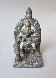 Bronze Indian Xvii