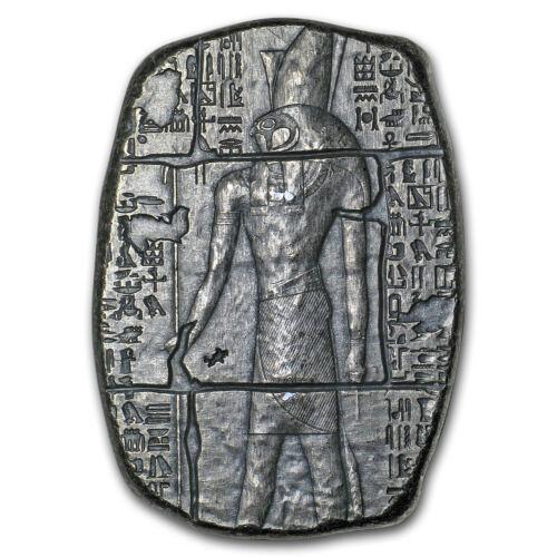 .999 Fine Silver Bar New Egyptian Horus Relic Bar In a Cloth Bag 3 oz