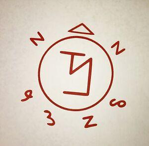 Details about Supernatural Angel Banishing Sigil Symbol Precision Cut Vinyl  Decal Castiel Dean