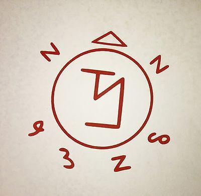 Supernatural Castiel Is My Co-Pilot Precision Die Cut Vinyl Decal Angel Wings