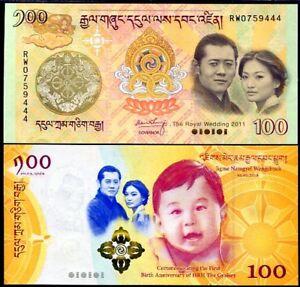 P 32 UNC 2007 BHUTAN 100 NGULTRUM 2006