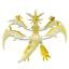 Pokemon-Figure-034-Moncolle-034-Japan thumbnail 219