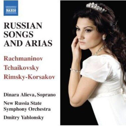 1 of 1 - Dinara Alieva - Songs & Arias [New CD]