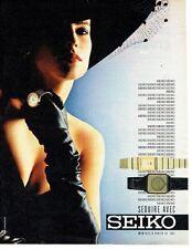 PUBLICITE ADVERTISING 0217  1984   montres  femme Seiko
