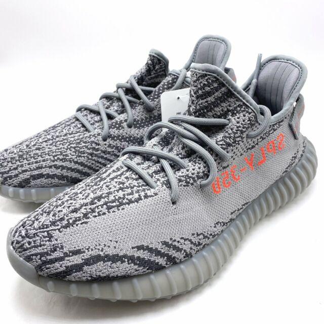 adidas yeezy boost beluga 2.0