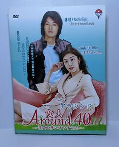 Japanese-Drama-DVD-Around-40