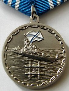 Image is loading Fight-Against-International-Piracy -Military-Russian-Original-Medal-