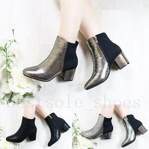Image Is Loading New Women Las Metalic Ankle Boots Chunky Low