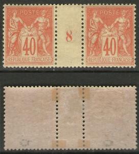 PAIRE-N-94-NEUF-MILLESIME-8-GOMME-ORIGINALE-SIGNE-ROUMET-TB