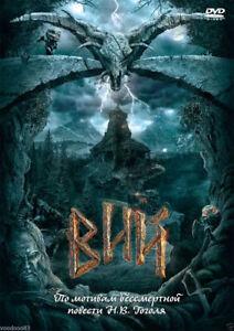 Imperio-prohibido-Viy-DVD-2014-pelicula-rusa